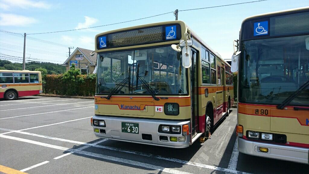 ~神奈川中央交通西・津久井営業所~