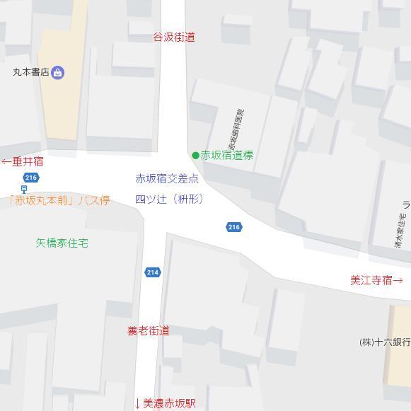 中山道 赤坂宿 赤坂宿交差点 四ツ辻(枡形)