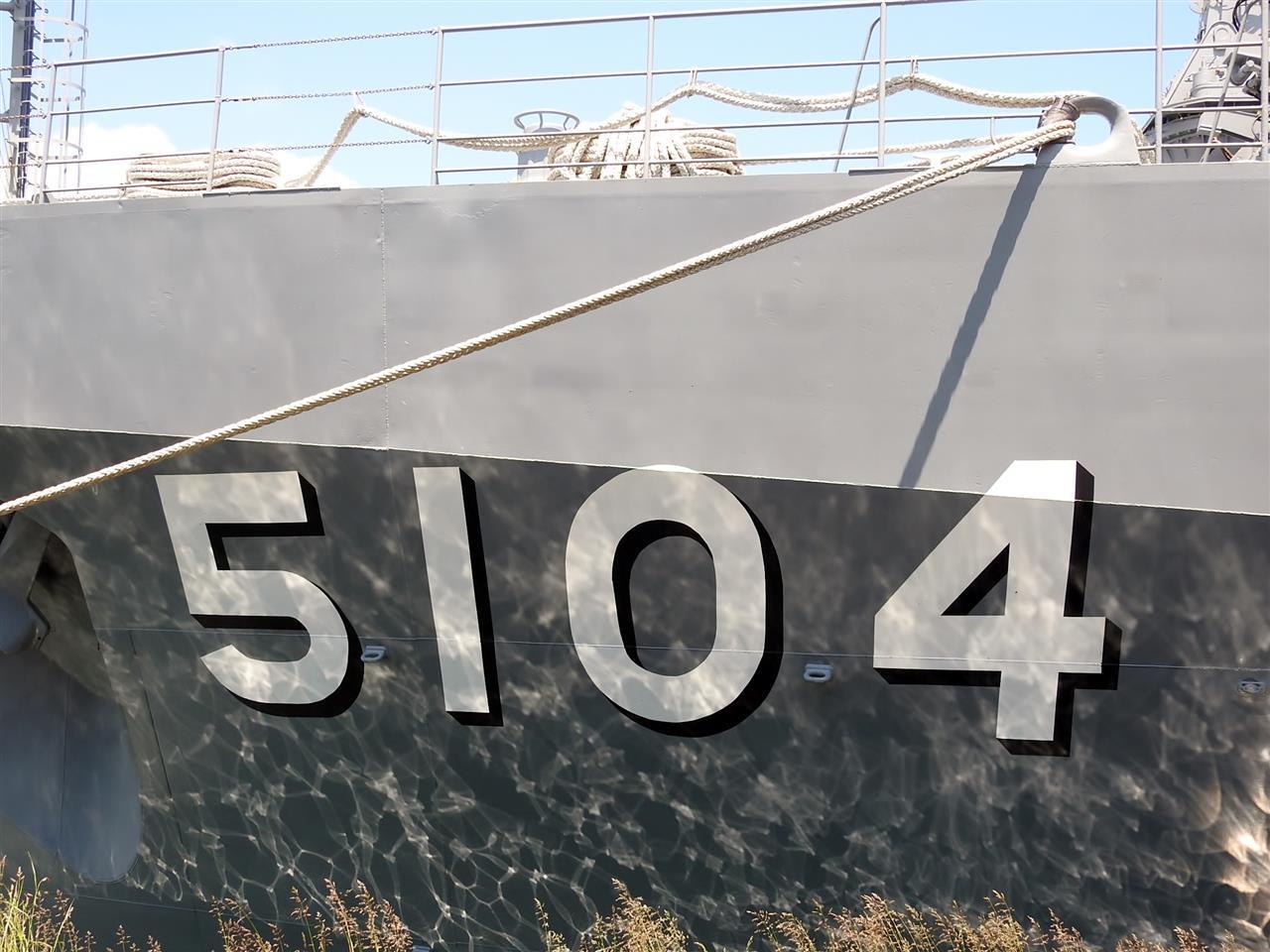 6月16日の塩分補給③ 海洋観測艦A...