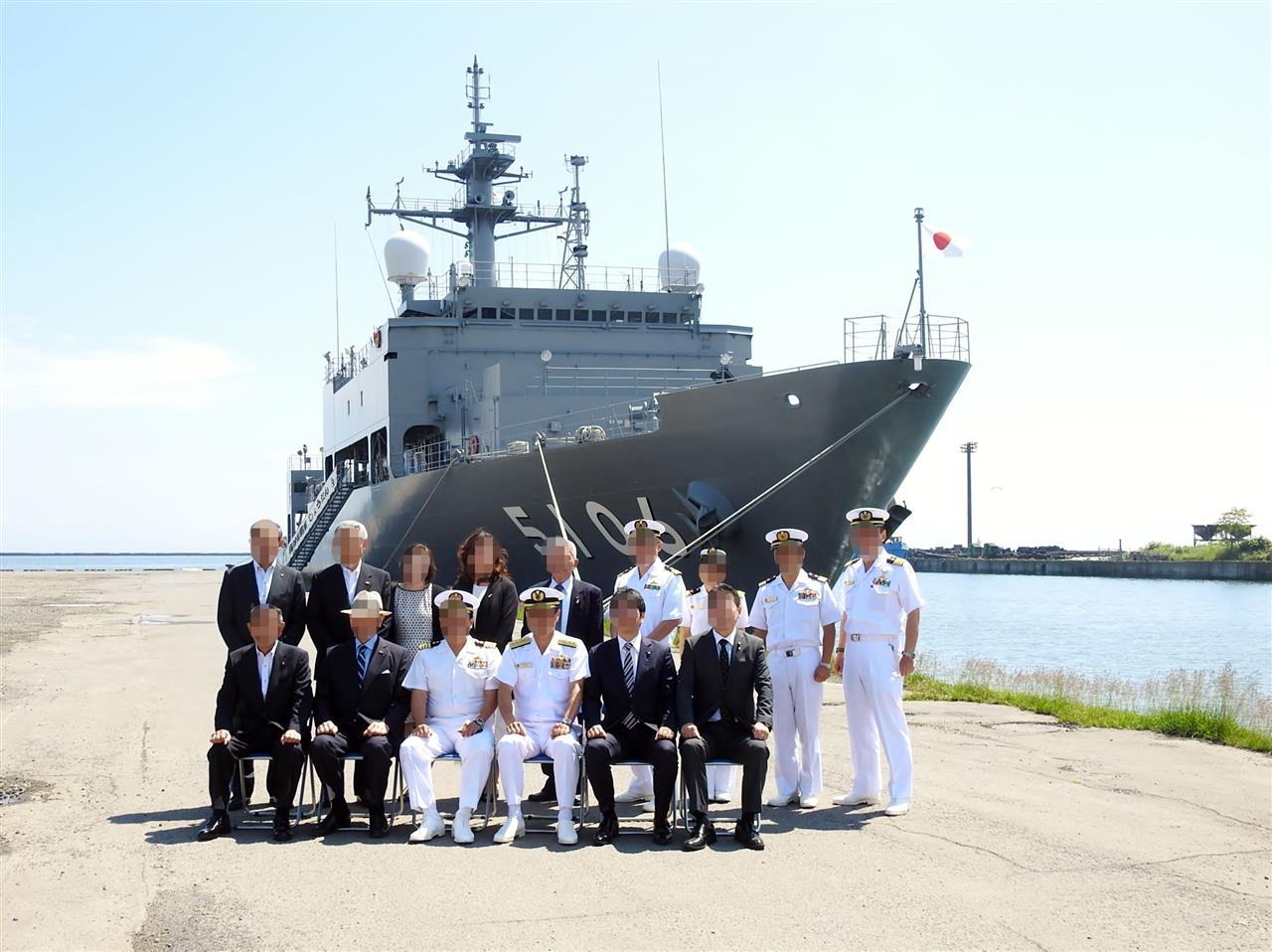 海洋業務・対潜支援群 - Japanes...