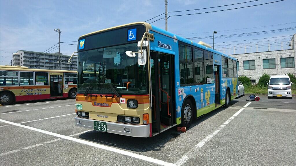 ~神奈川中央交通・多摩営業所~