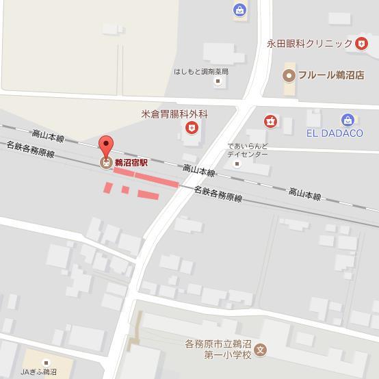名鉄 鵜沼宿駅