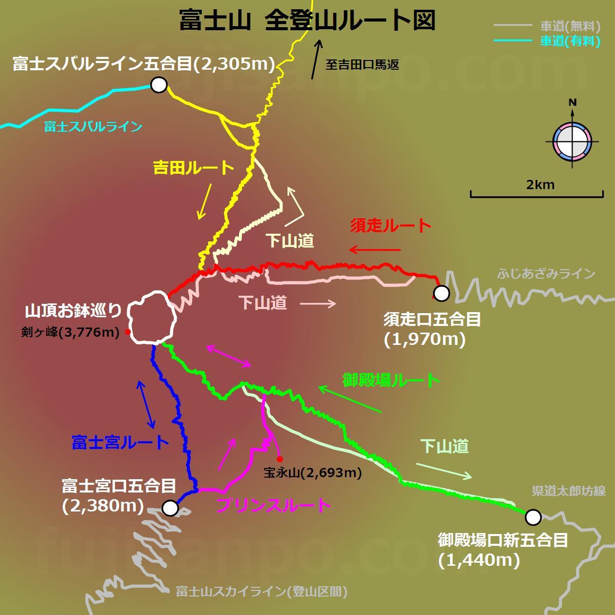「念願の富士山、初登頂!【登頂編】」Alan Smitheeのブログ | a ...