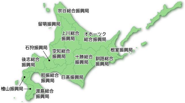 参考)北海道の広さについて」千...