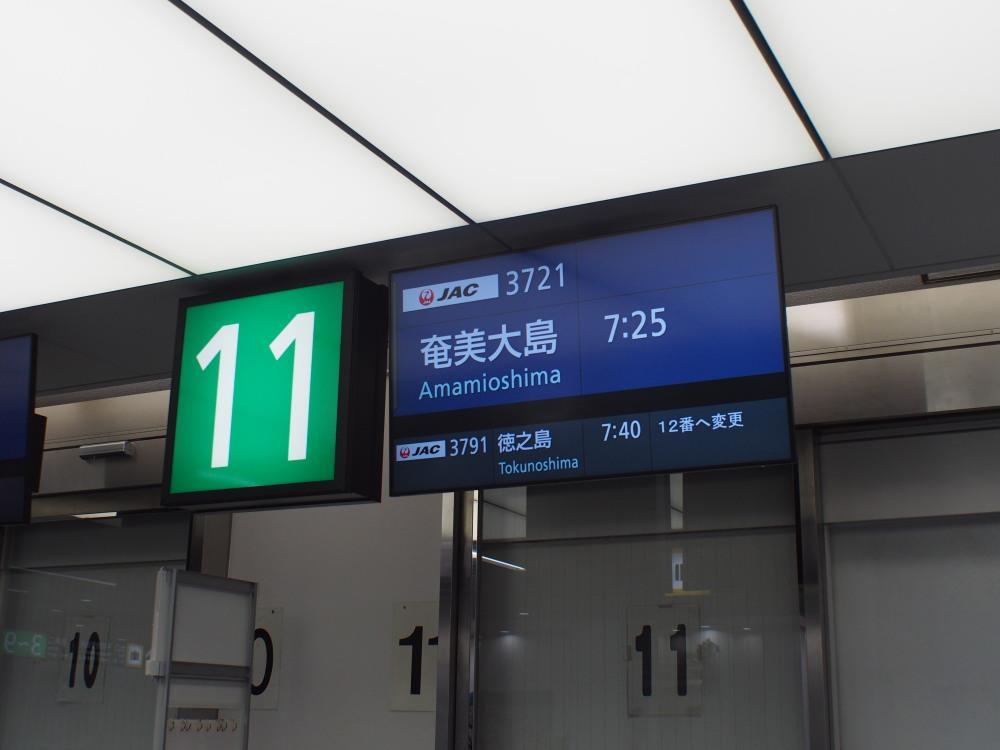 鹿児島空港 JAC3721①