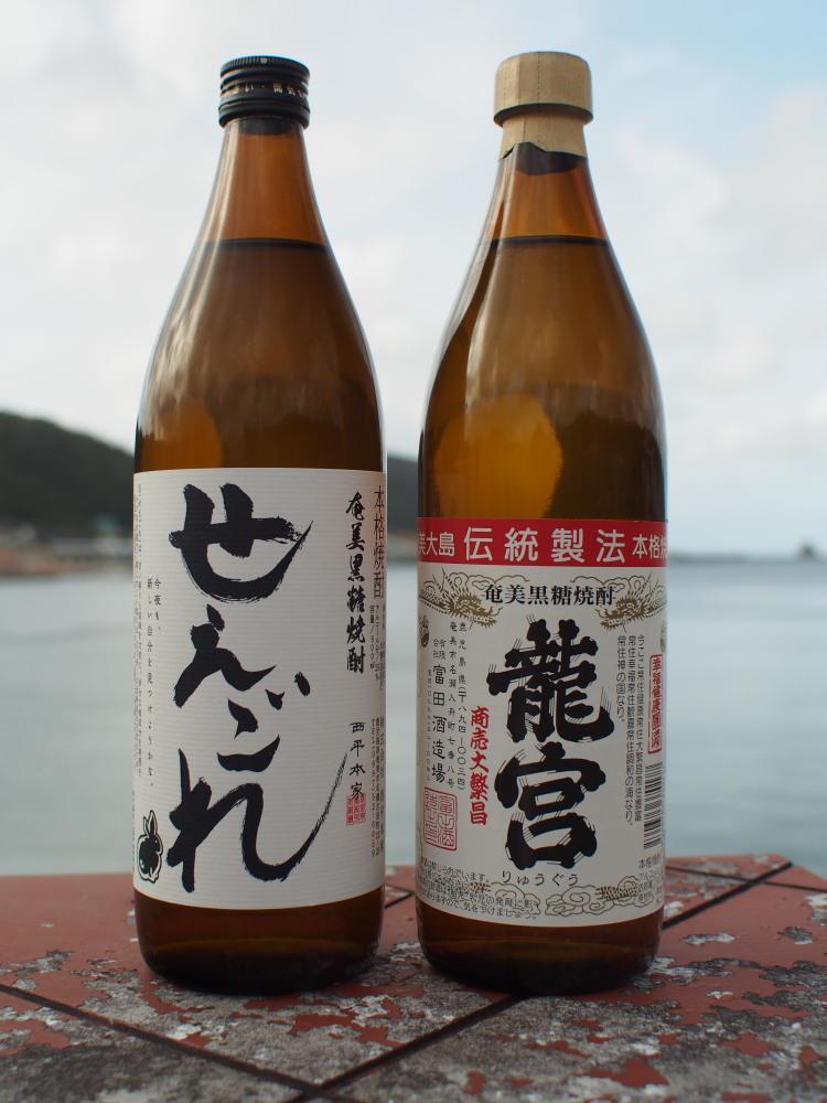 奄美大島 黒糖焼酎