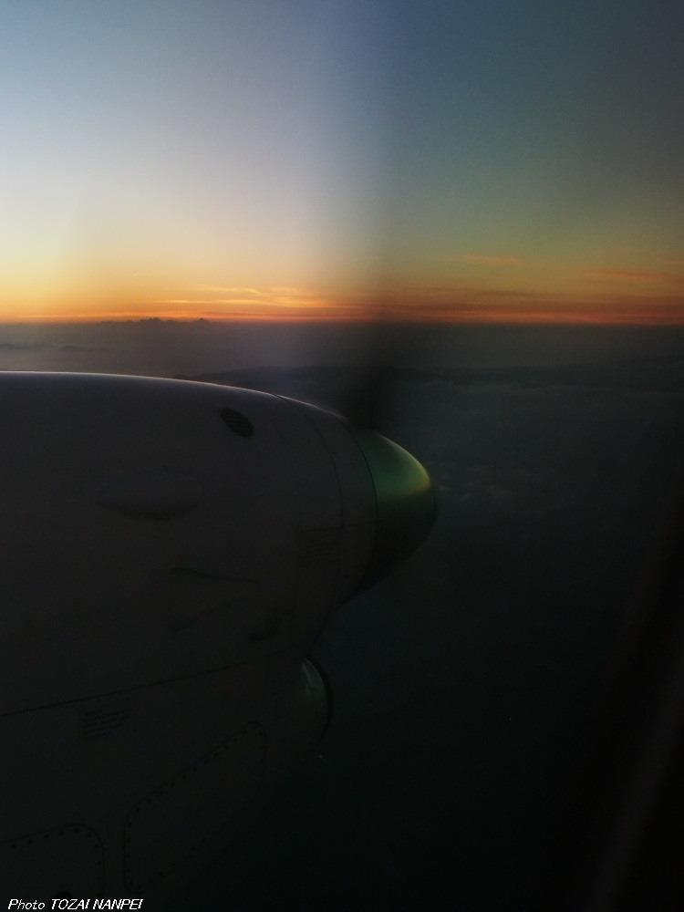 奄美空港 JAC3734 SAAB340B⑪
