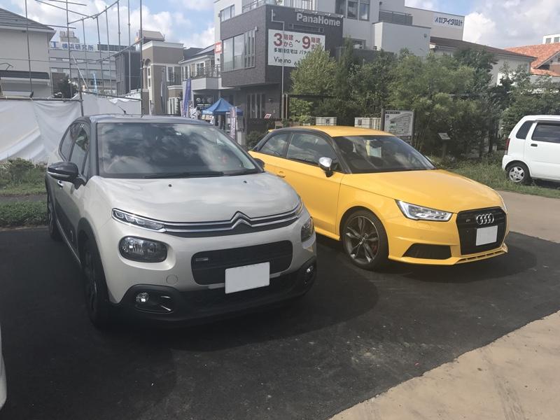 藤島 知子 愛車