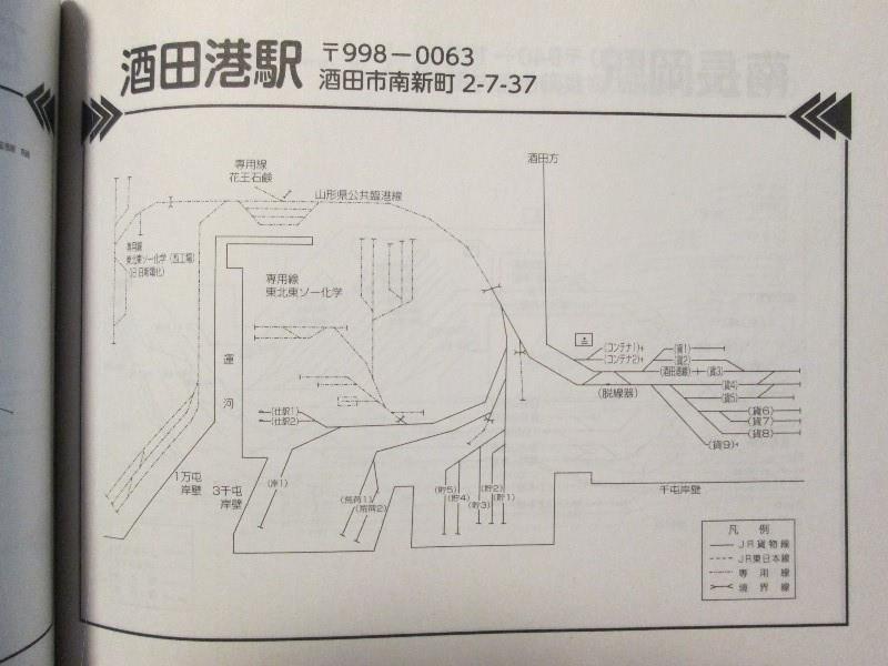 https://cdn.snsimg.carview.co.jp/minkara/userstorage/000/039/584/858/67fe22f5e3.jpg