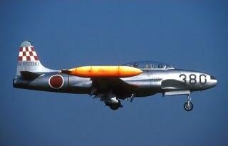 T-33A入間川墜落事故