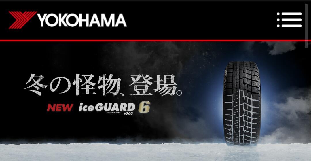 YOKOHAMA iceGUARD6  iG60