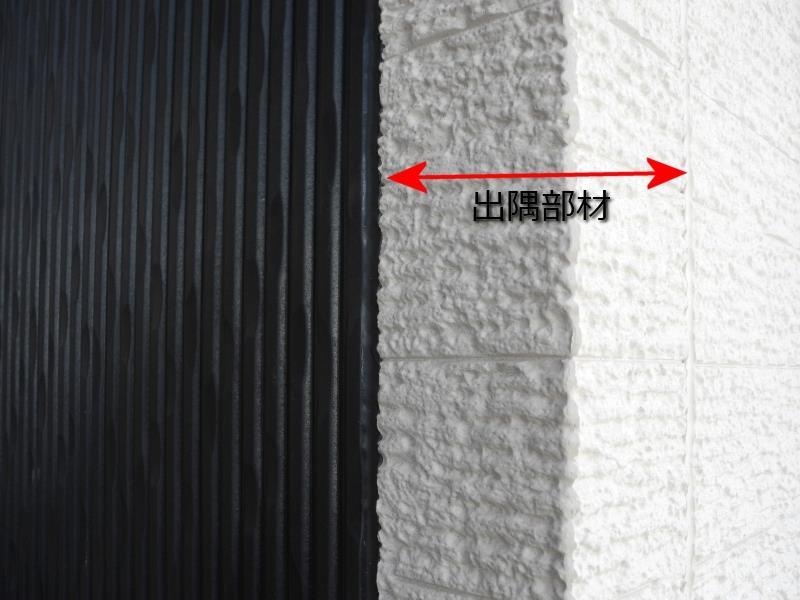 d0e6a36553 残り少ない人生を全うするまで(苦笑)外壁の再塗装もシーリングの打ち替えもしなくてもいいように、プラチナコート+プラチナシールを奮発しましたが、見た目が同じで  ...