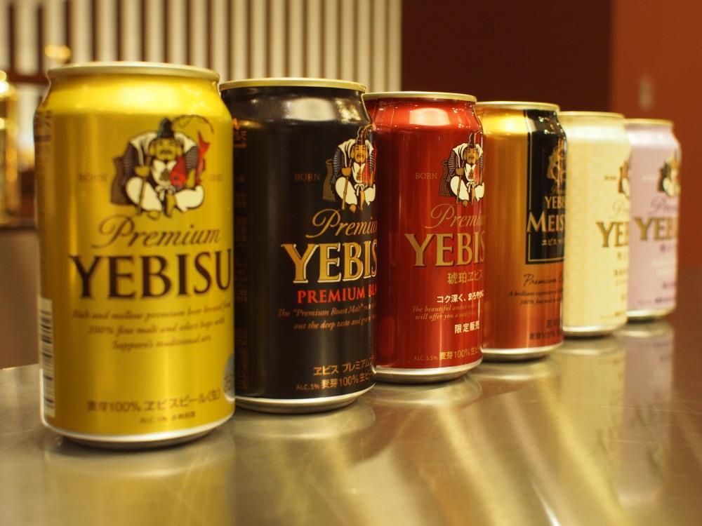 ヱビスビール記念館 ヱビスシリーズ