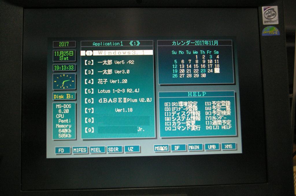 https://cdn.snsimg.carview.co.jp/minkara/userstorage/000/040/892/692/601df8620b.jpg