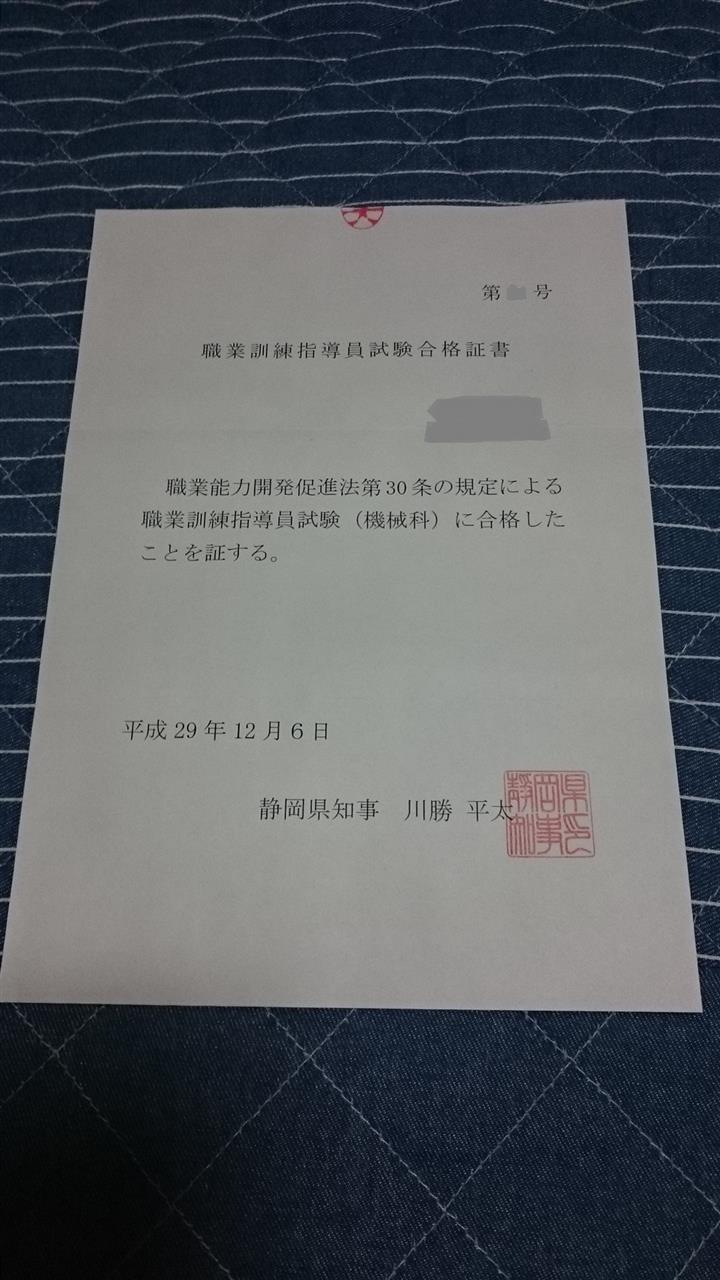 新潟県:テクノスクールの職員採用・講師等の募集 …