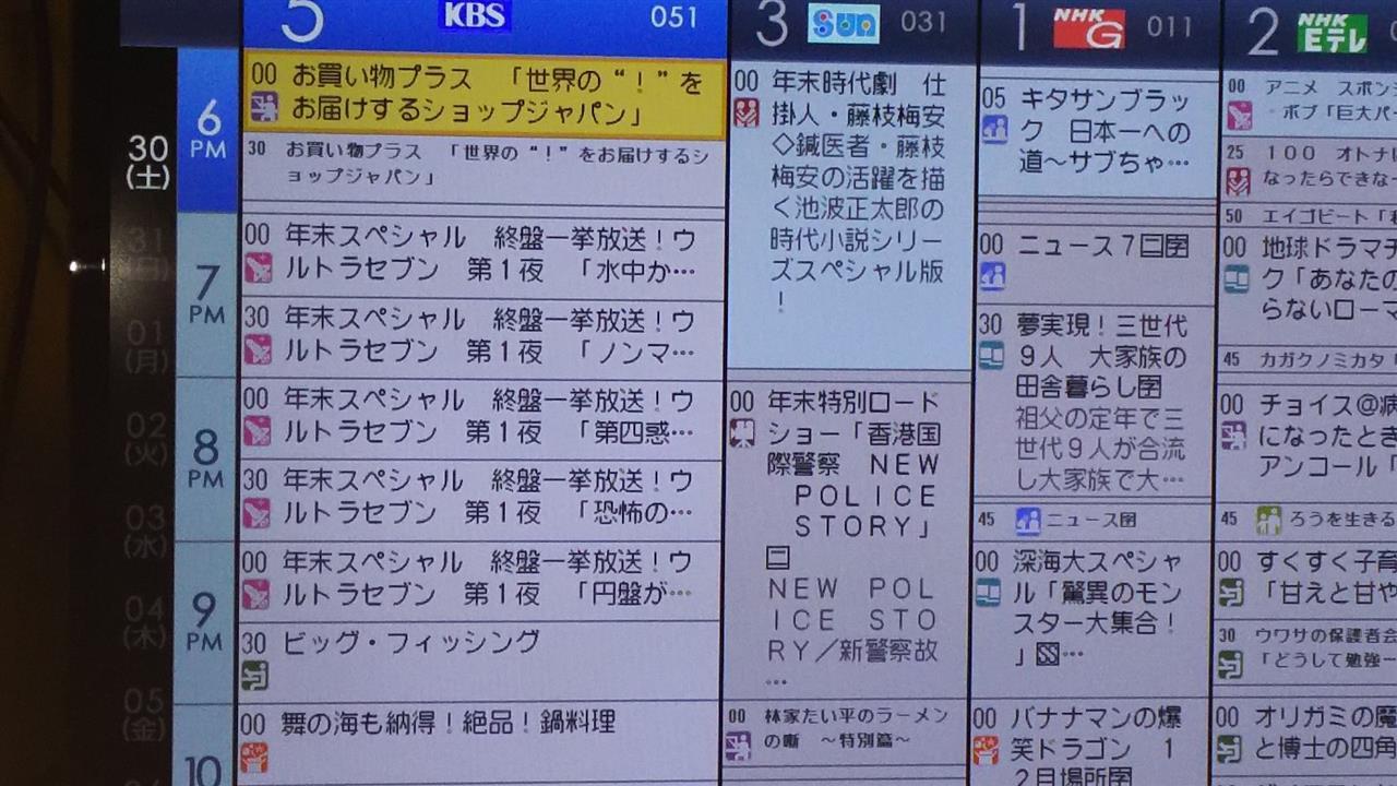 番組 ドラマ テレビ サン 韓国 新