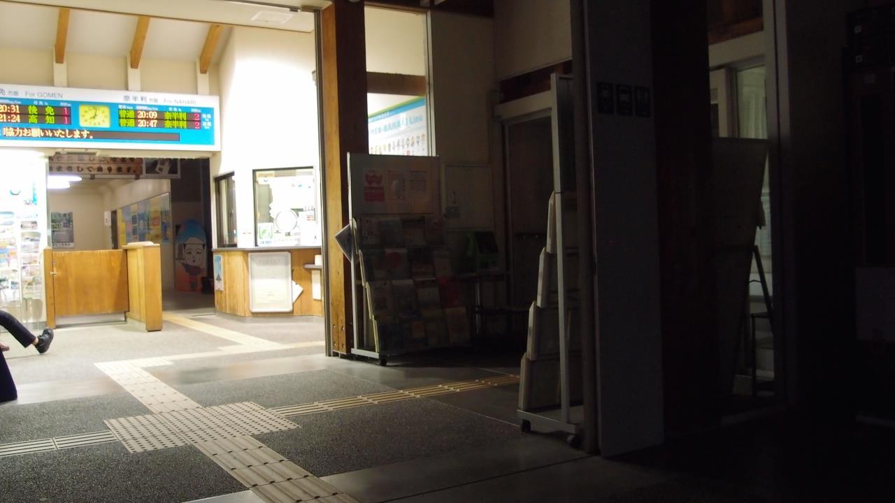 夜8時でもこんな感じの駅