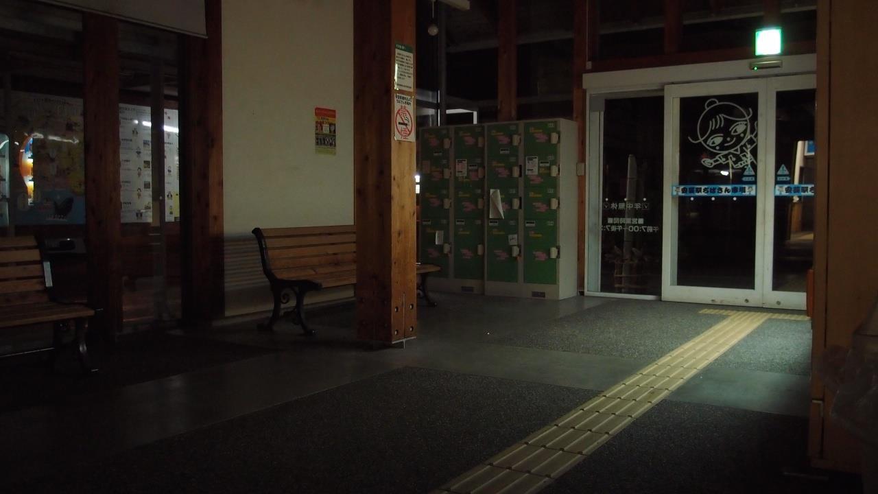 夜8時の駅その2