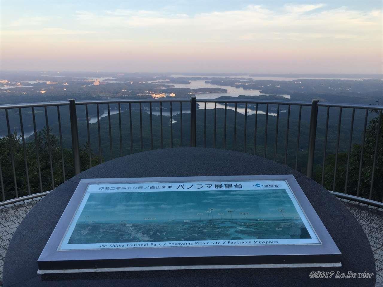 展望 台 横山