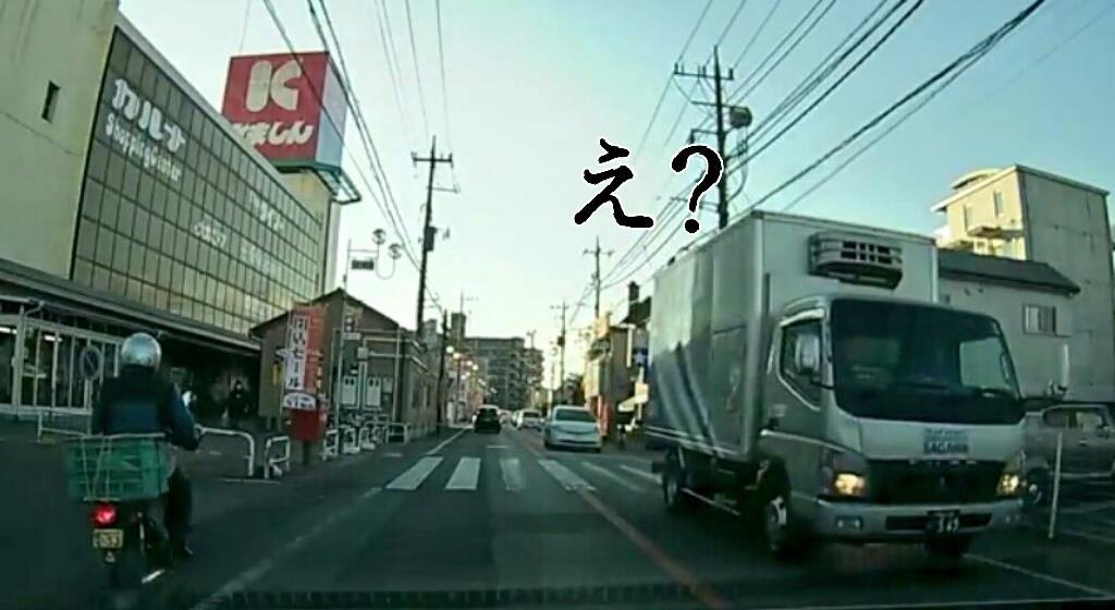 佐川急便 横断歩行者妨害
