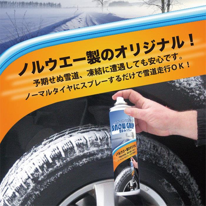 タイヤ 雪 道 ノーマル ブレーキをかけてから止まるまで約30m※!雪道をノーマルタイヤで走るのは大変危険です!