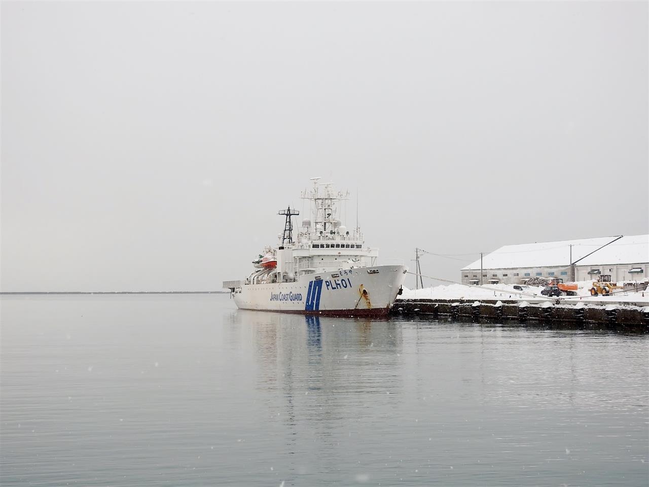 2月8日の塩分補給 巡視船PLH01「...