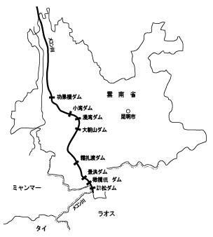 メコン河本流の中国のダム