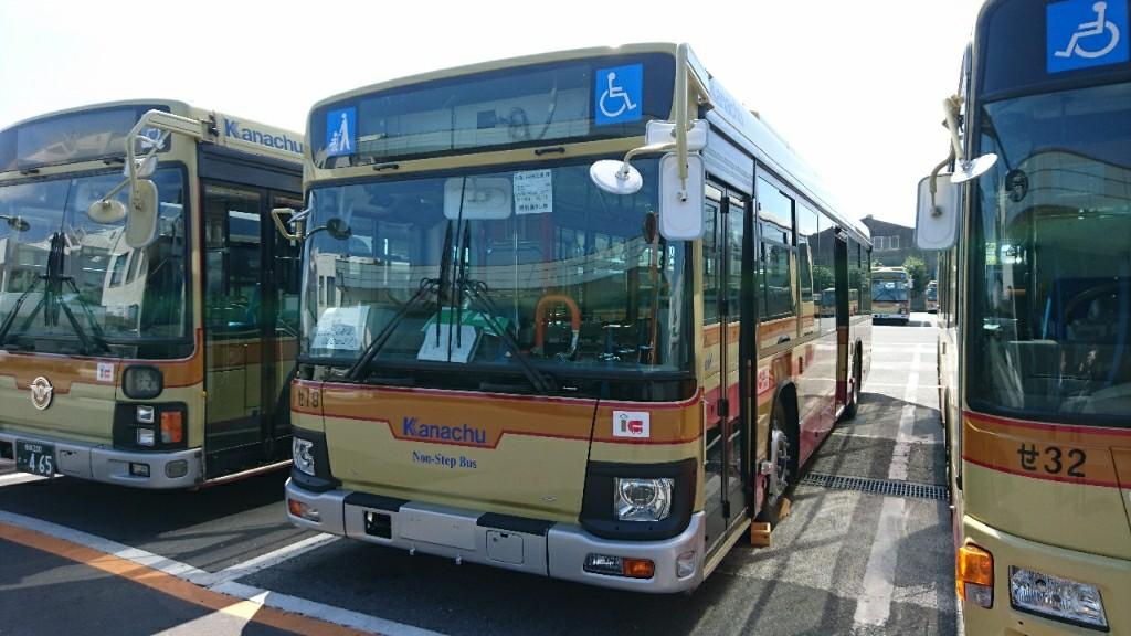 神奈川中央交通・綾瀬営業所~」...
