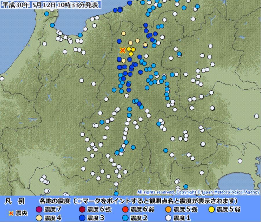 の 地震 本日