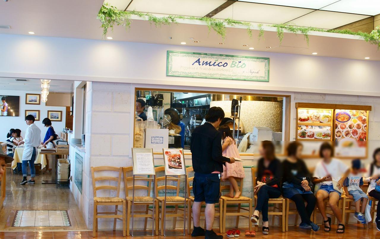 ナプレ 池袋 東武 百貨店