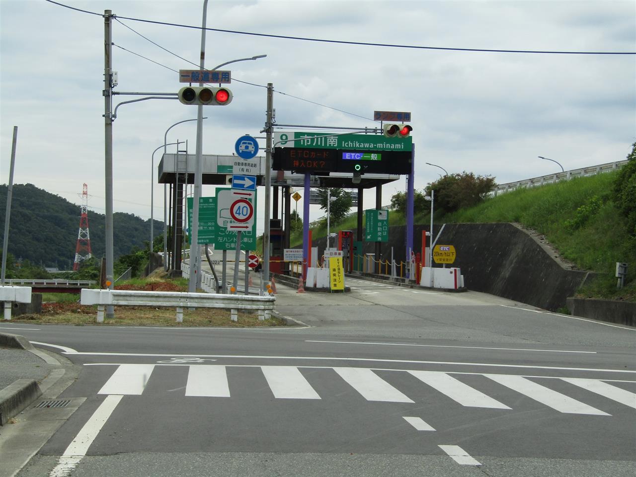 兵庫県PK-101市川町スポーツセン...
