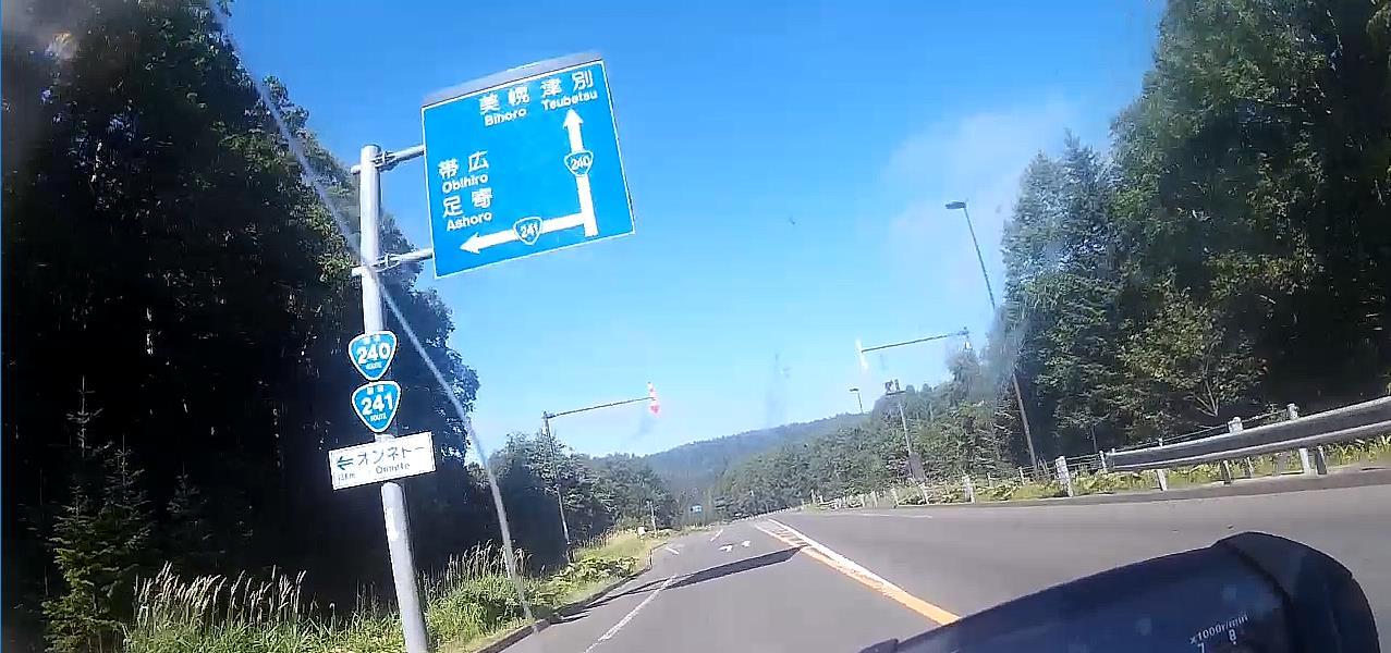北海道ツーリングに関するブログ...