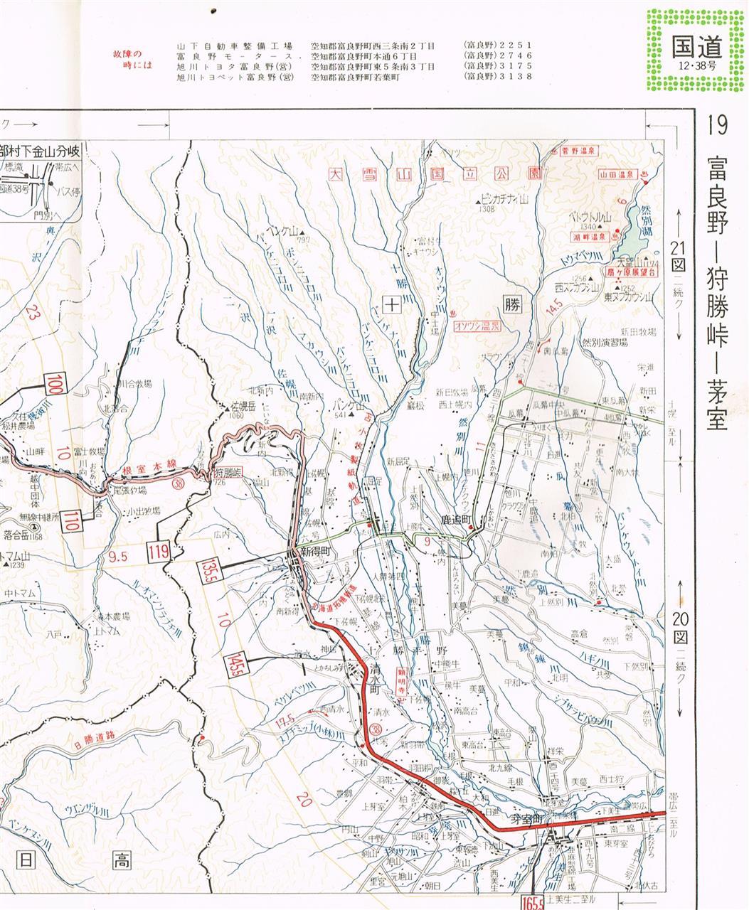 地図 道路 北海道 高速