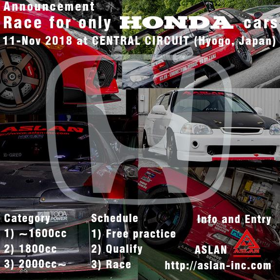 HONDA ONE MAKE RACE ASLAN