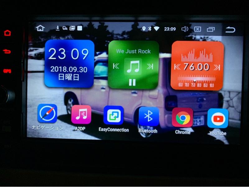 【楽天市場】カーナビ Android 搭載の通販
