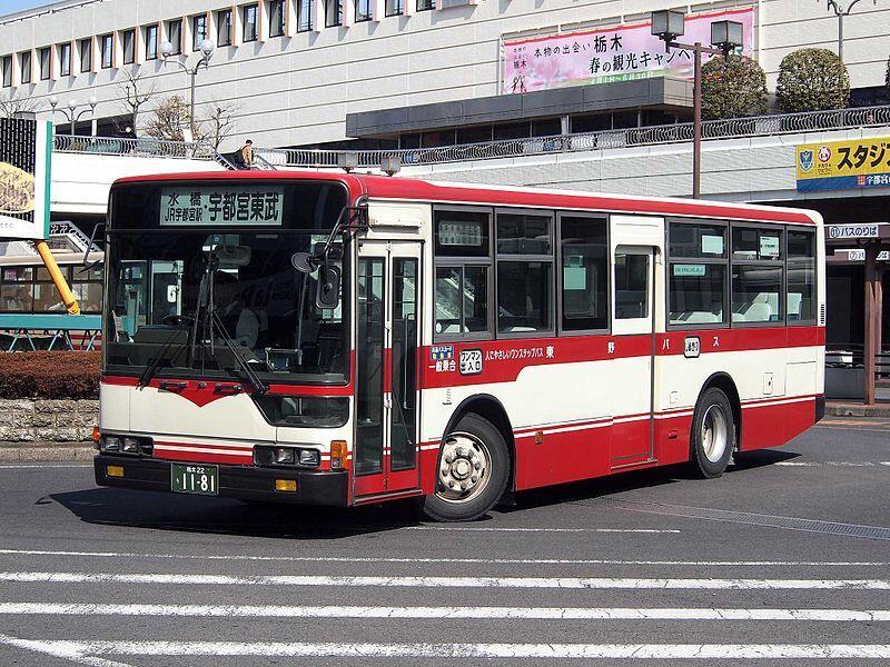 さよなら東野交通、おかえり関東...