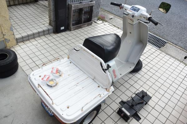 【ジャイロUP】ブレーキ・駆動系整備