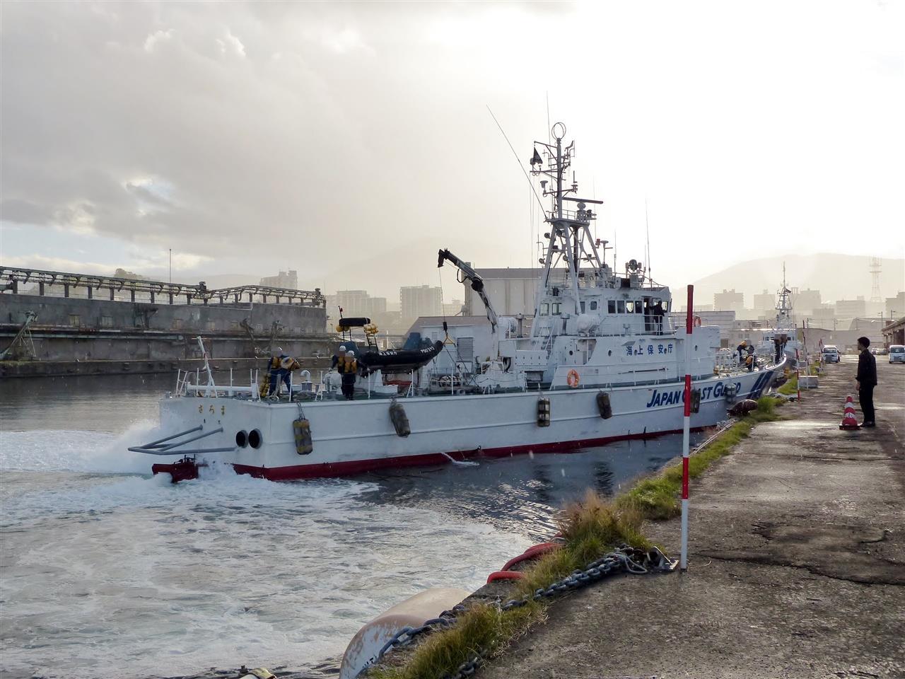 10月15日の塩分補給 巡視船PS02「さろま」寄港」gogo28@永遠の25歳の ...