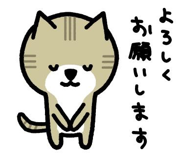 し よろしく ます お願い 発音付|中国語で「よろしくお願いします」今すぐ使える表現集