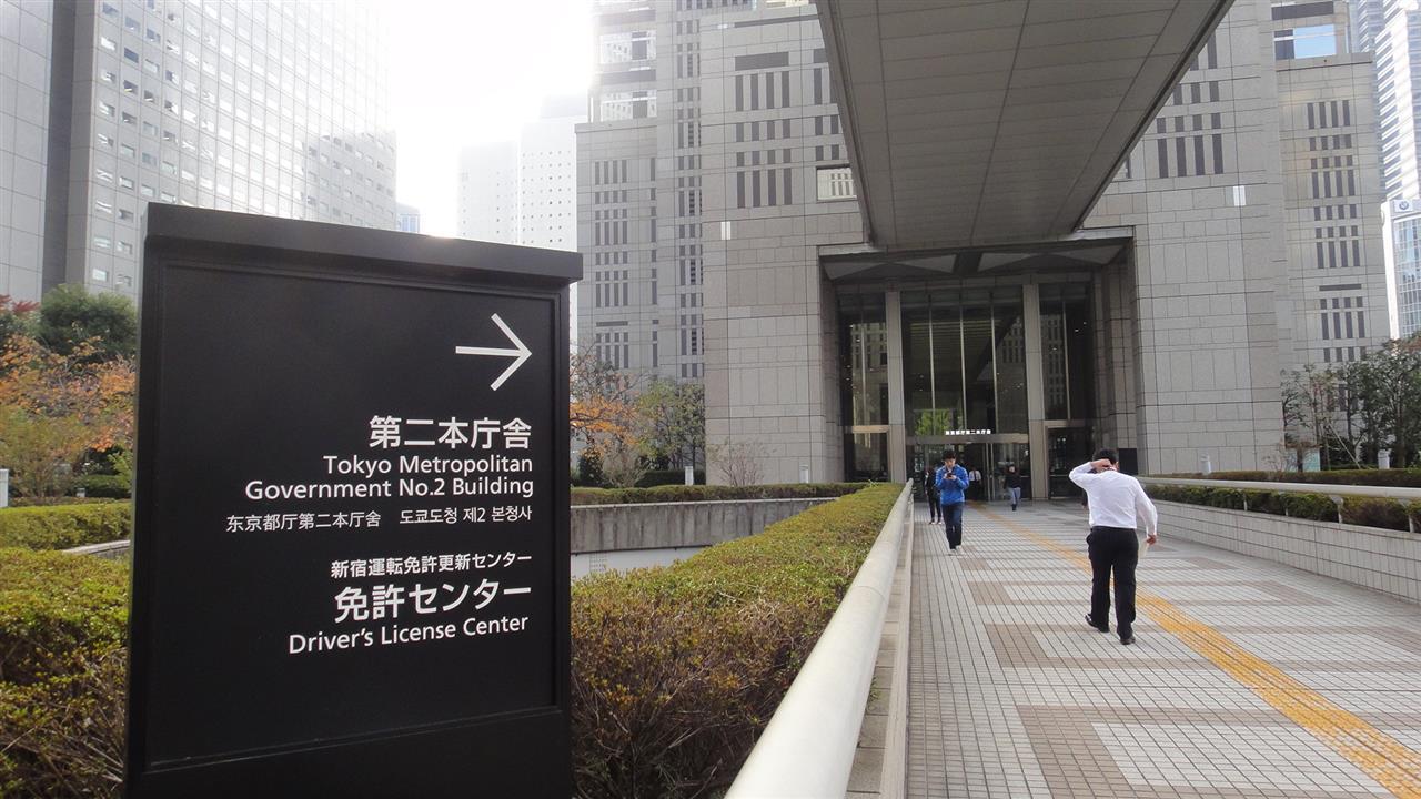 センター 免許 更新 新潟県警察ホームページ