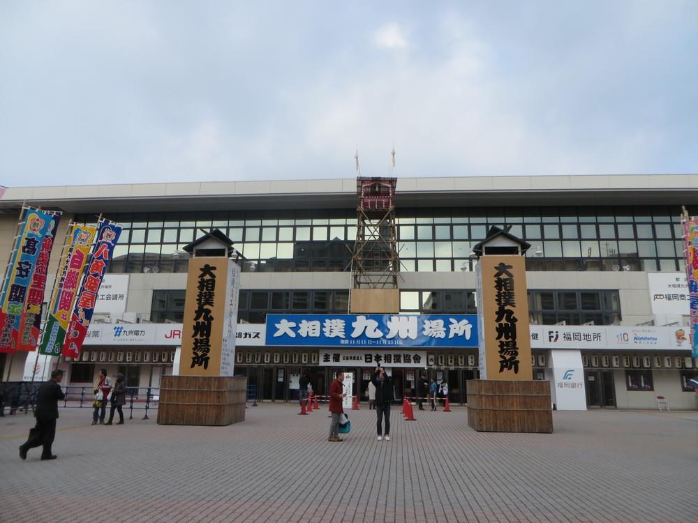 待ったなし! 大相撲2018九州場所...