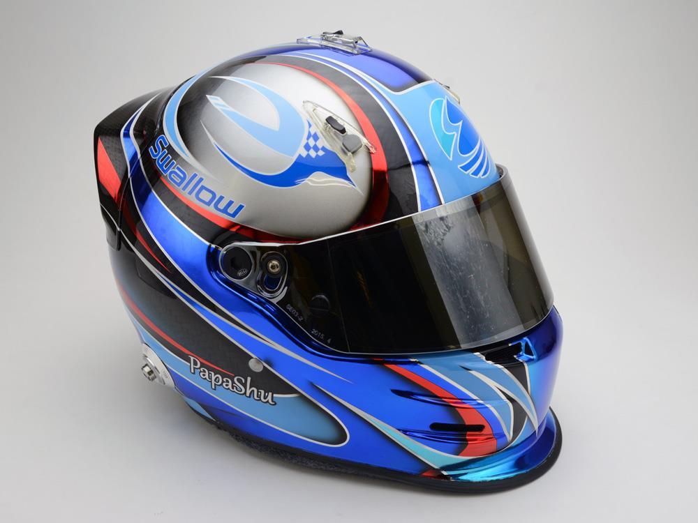 パパシューのヘルメット