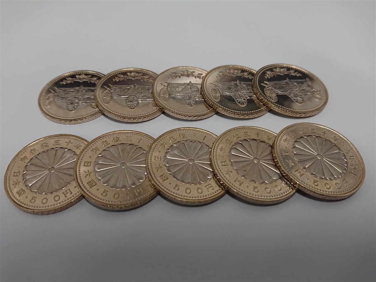 玉 年 円 価値 500 57 昭和