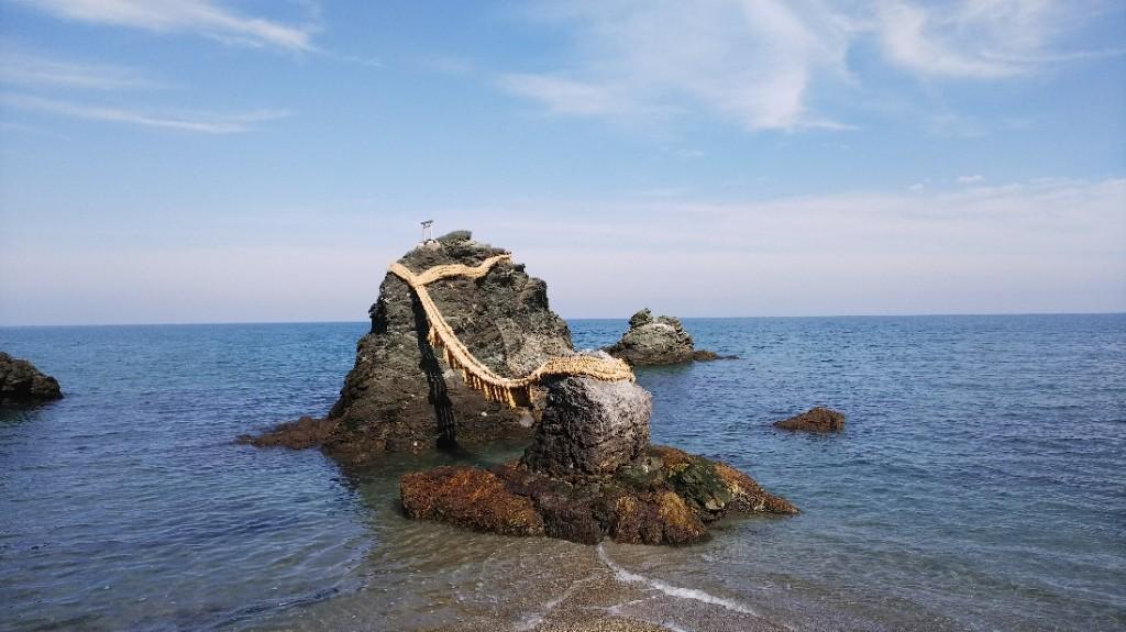 岩 どこ 夫婦