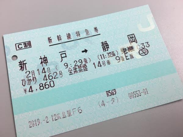 【乗り鉄紀行】南アルプス1周旅