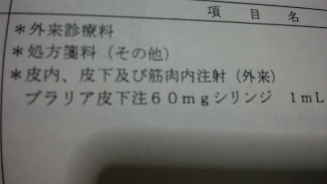 チュアブル 錠 デ 配合 ノ タス