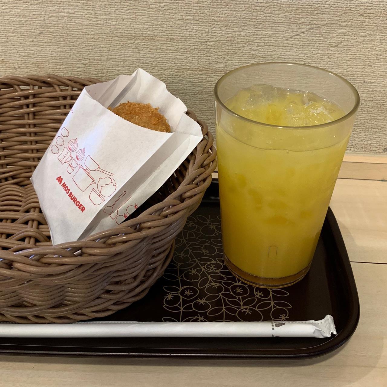モスバーガー 富士急沼津店 桜エビコロッケ&オレンジジュース