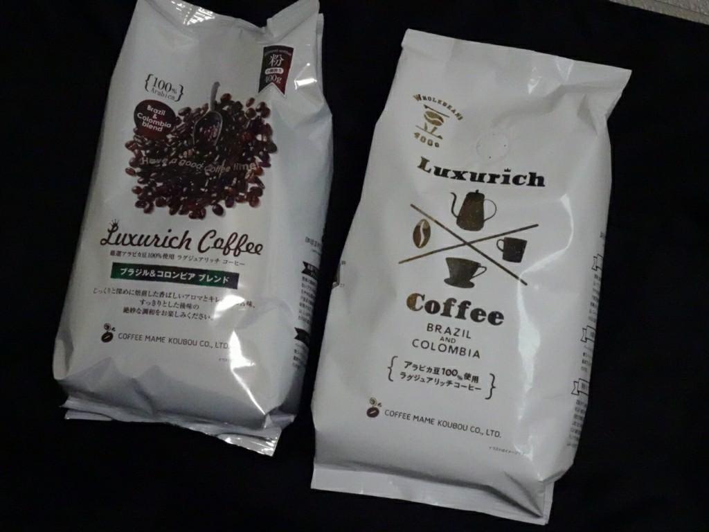 スーパー 豆 業務 コーヒー 業務スーパーの珈琲豆がコスパが良すぎてビビった話