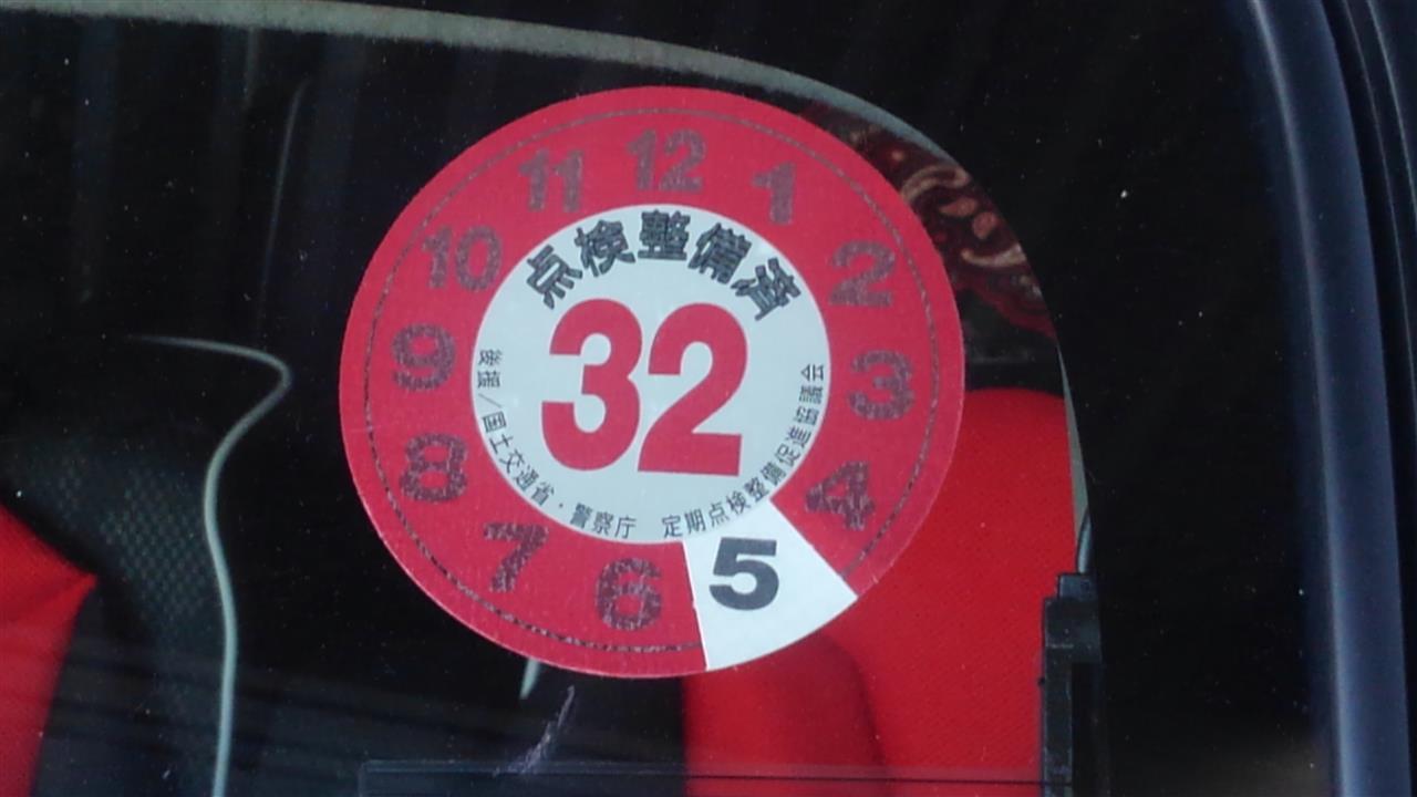 平成 34 年は令和何年