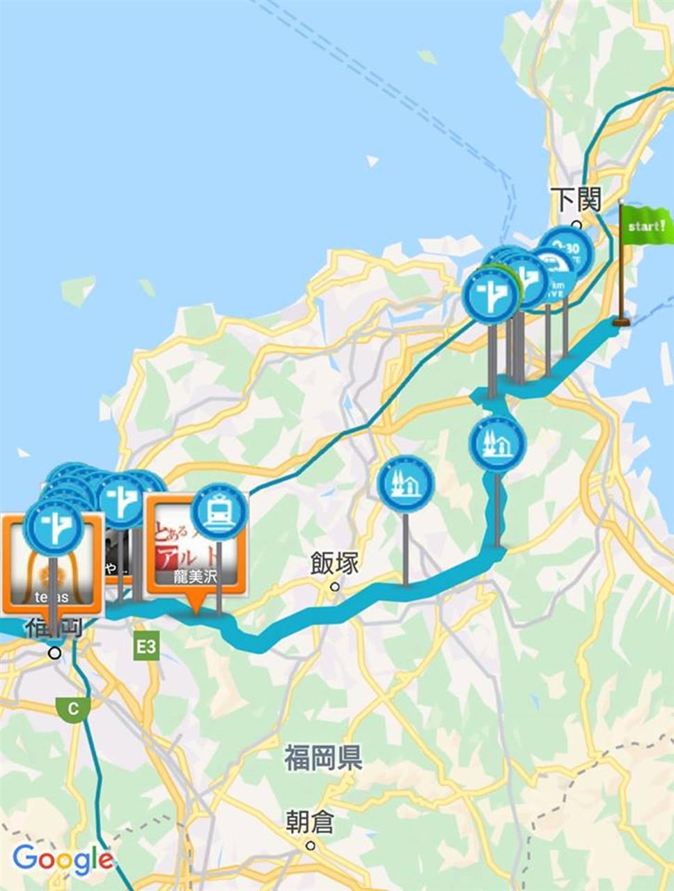レーダー 福岡 県 雨雲